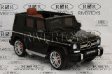 RiverToys Автомобиль Mercedes-Benz G63