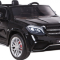 Электромобиль BARTY Mercedes-Benz AMG GLS63 ПОЛНЫЙ ПРИВОД!! -