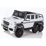RiverToys Mercedes-Benz G63-AMG 4WD X555XX