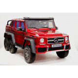 RiverToys Электромобиль Mercedes-Benz G63-AMG 4WD A006AA